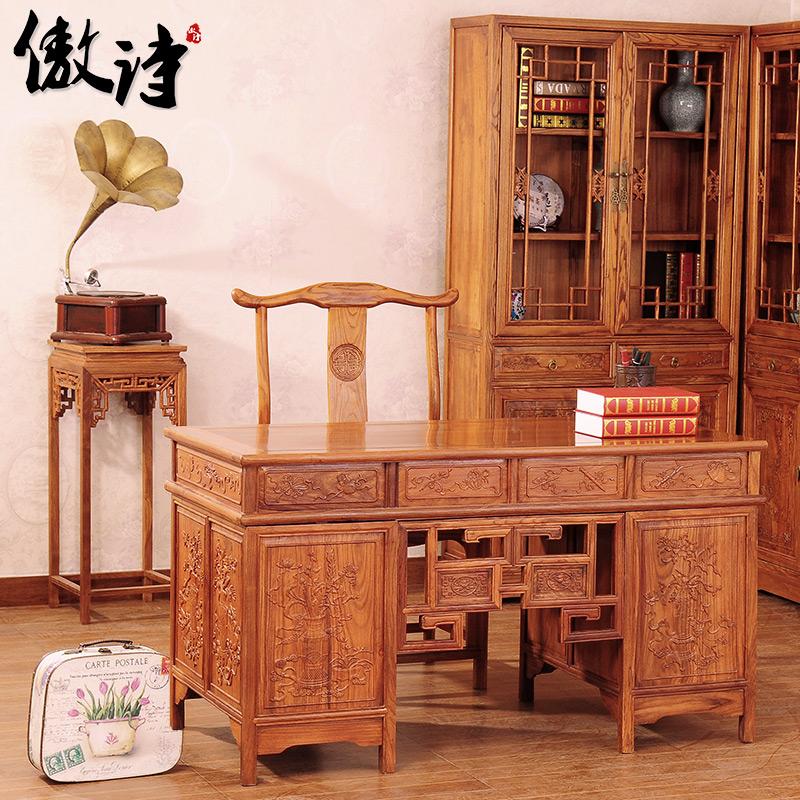 傲诗红木家具/实木书桌/办公桌s01
