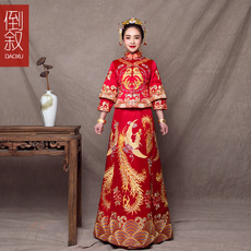 Cheongsam dress Flashback dx16077 2017