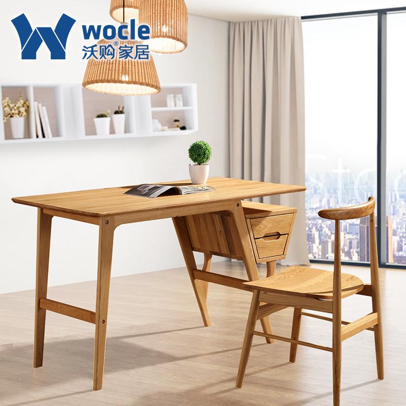 沃购简约日式橡木全实木书桌161001