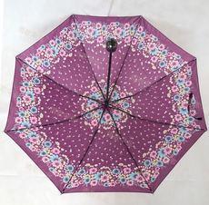 Зонт Yuge 60#/1