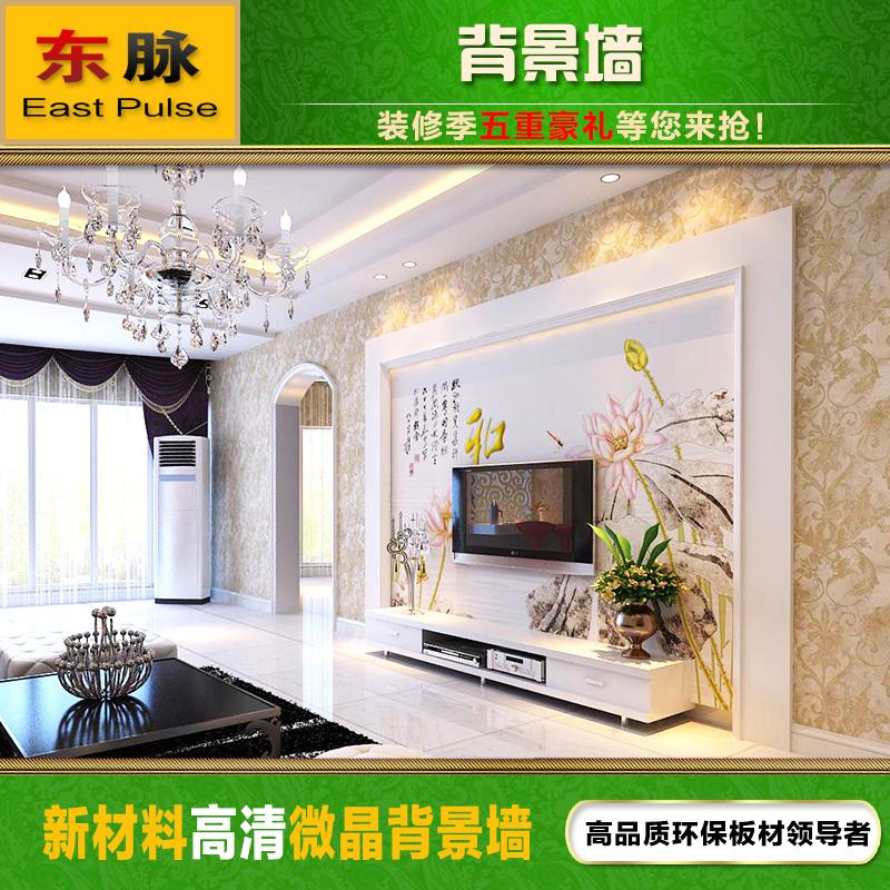 东脉现代瓷砖