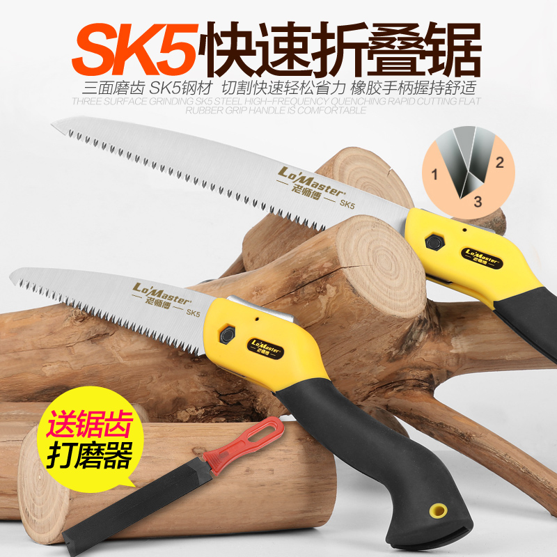 Hand Saws Hand Saws Home Garden Saws Logs Saws Sawmill Saw Folding Saws  Branches Sawing Fruit Sawing Tools