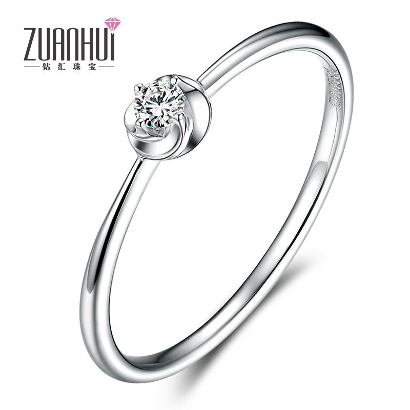 钻汇珠宝 求婚钻戒18k白金戒指 pt950铂金戒指女结婚钻石戒指定制