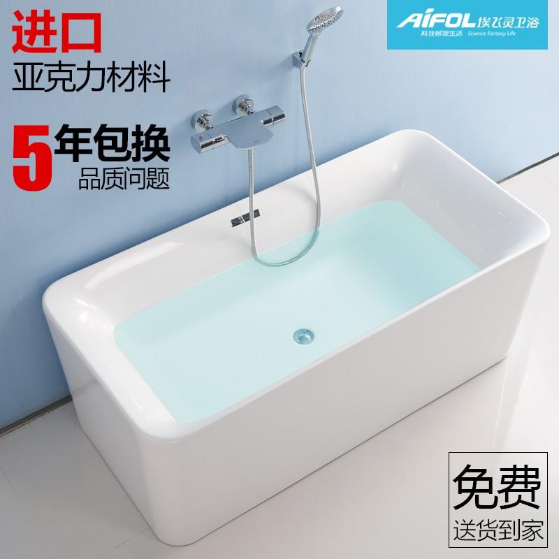 埃飞灵独立式浴缸AT-K27572