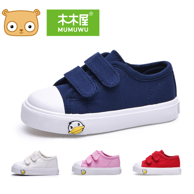 Wooden house children's shoes 2017 spring new children's board shoes boy canvas shoes girls casual shoes baby white shoes