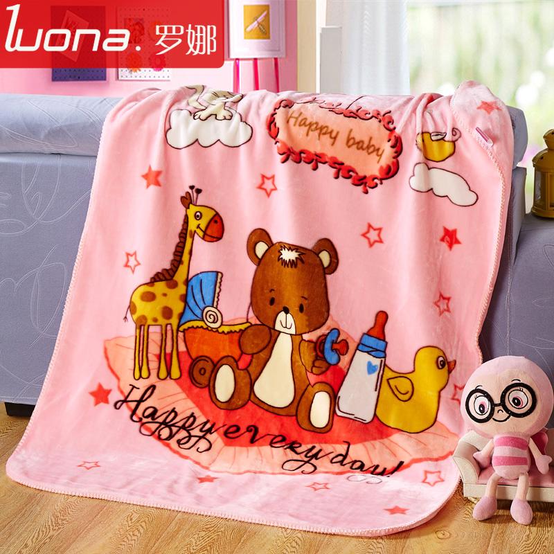 罗娜毛毯LN22020