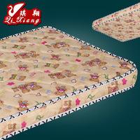 琪翔3E椰梦维学生婴儿棕垫椰棕儿童床垫床垫棕榈棕床垫5CM 可定制