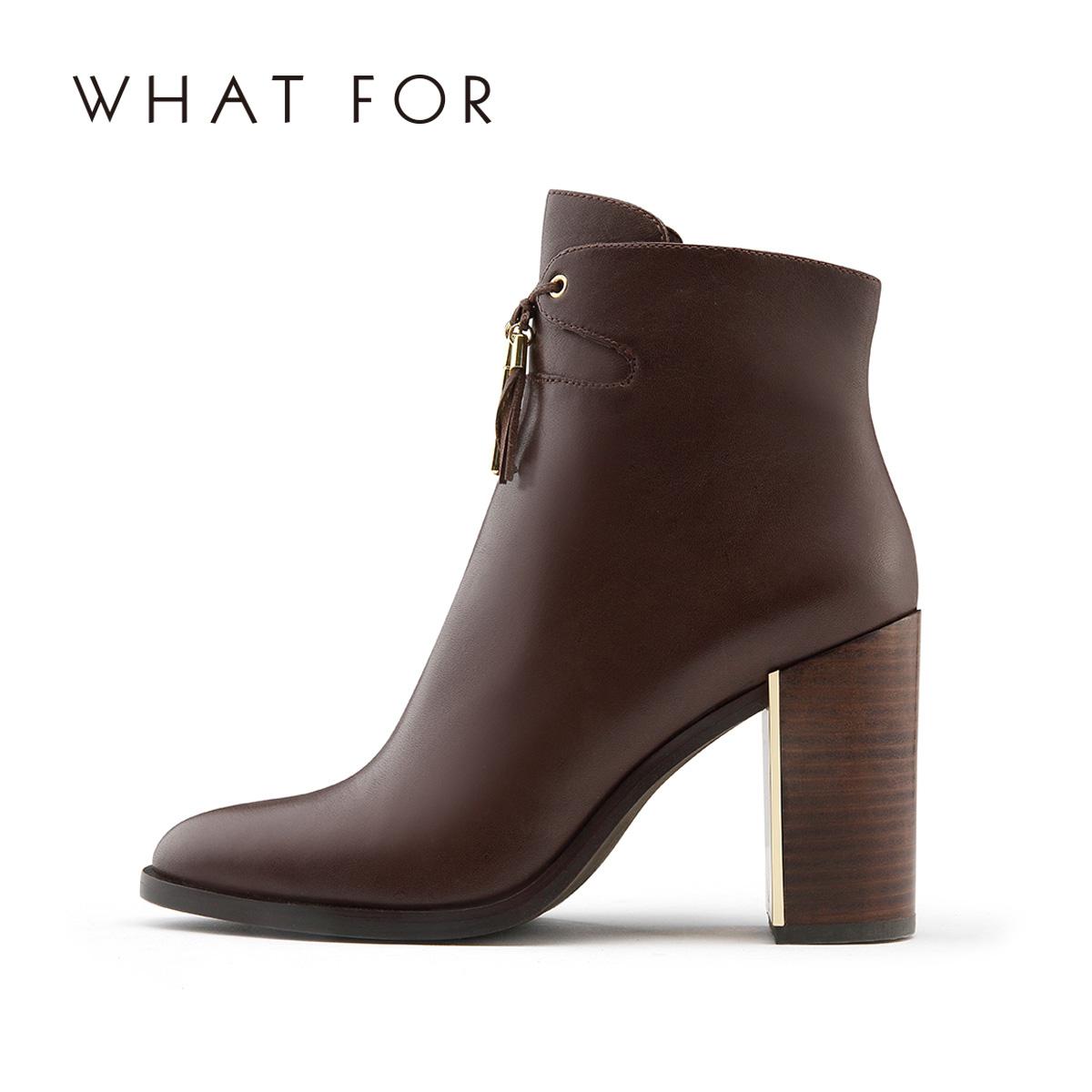 WHAT FOR女靴秋冬粗高跟女士短靴流苏装饰靴子女 WG320L11146