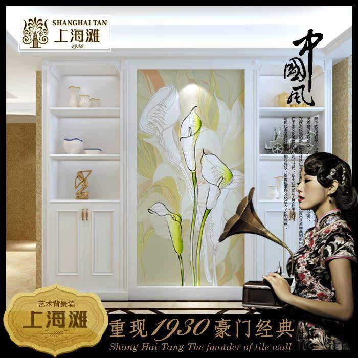 上海滩欧式瓷砖STHDX223