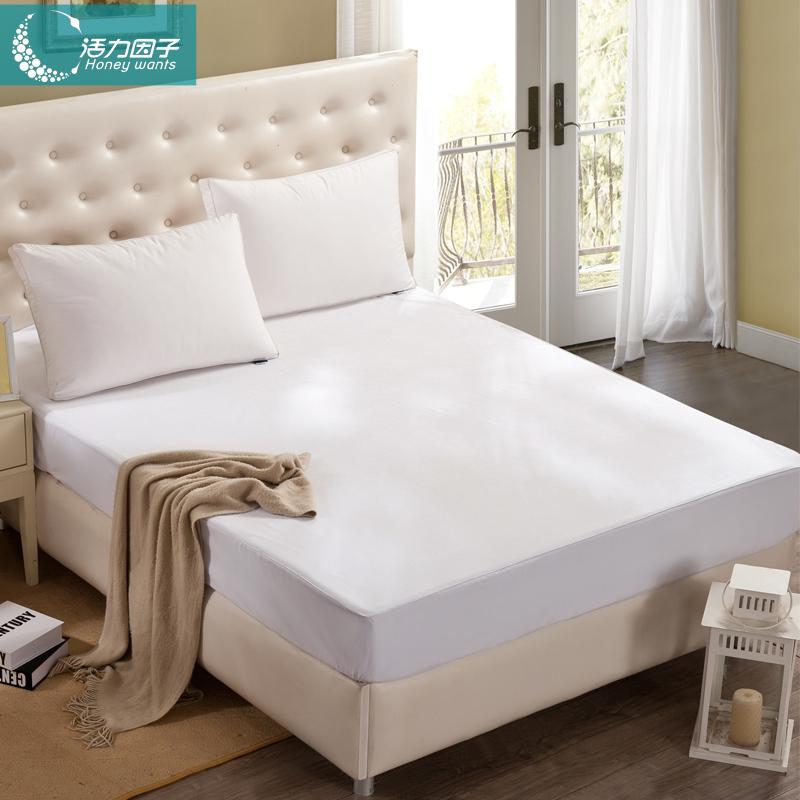 活力因子床品套件hw-fscd1101