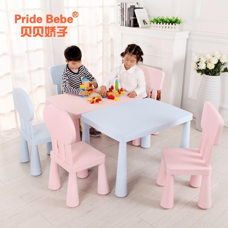 贝贝娇子儿童桌椅