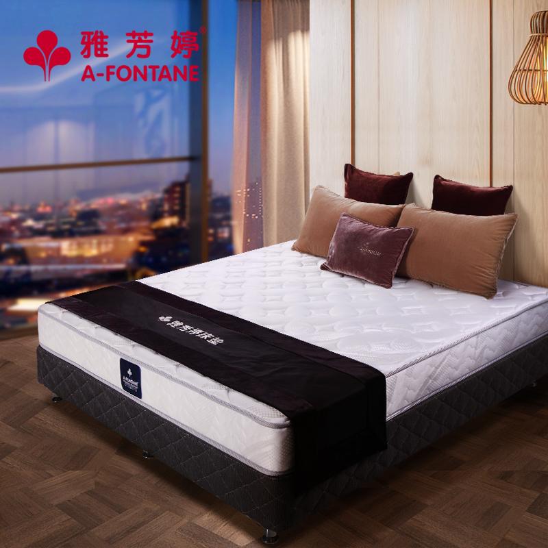 雅芳婷床上用品海绵床垫IW0011