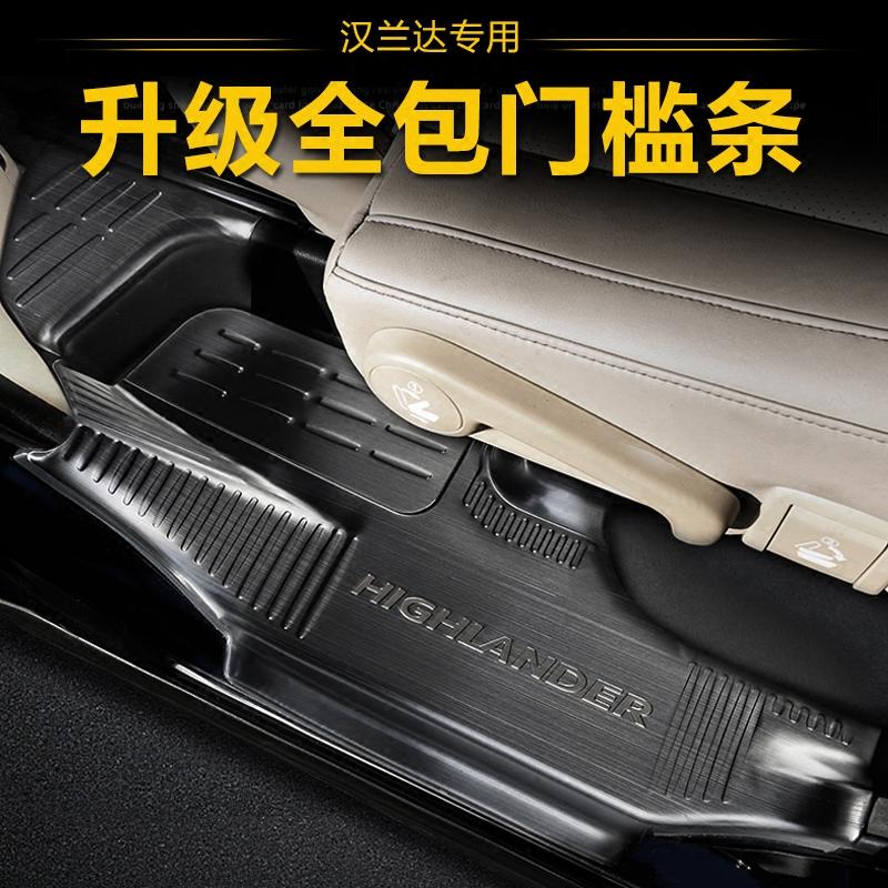 专用于15-18款新汉兰达改装门槛条汉兰达迎宾踏板汉兰达装饰配件