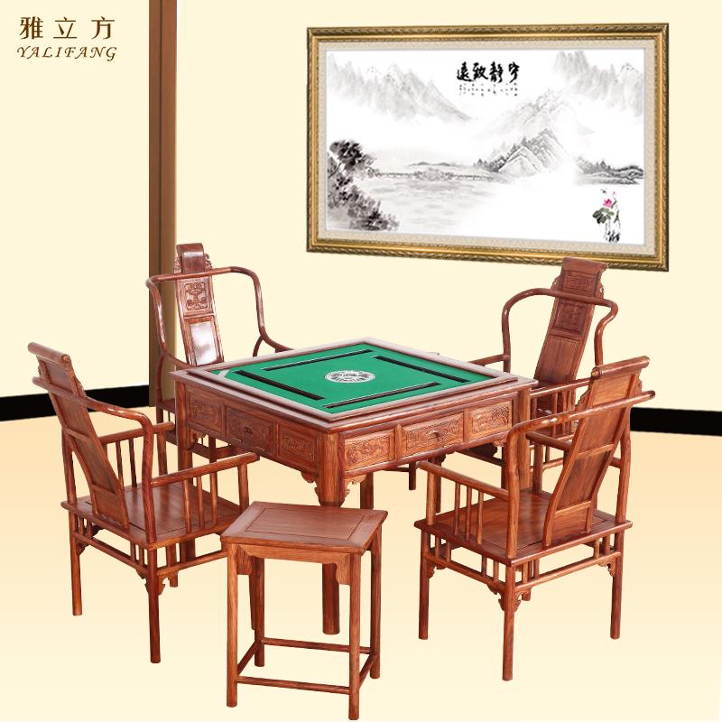 雅立方棋牌室红木麻将桌椅