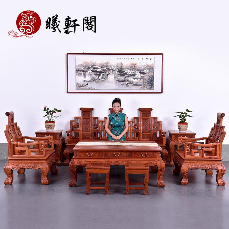 曦轩阁红木家具中式SF9035-8宝座八件套