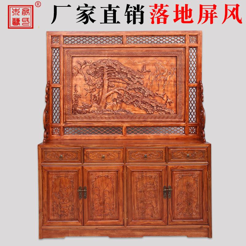 俞氏木艺木雕红木家具落地屏风带柜YSMY-01084