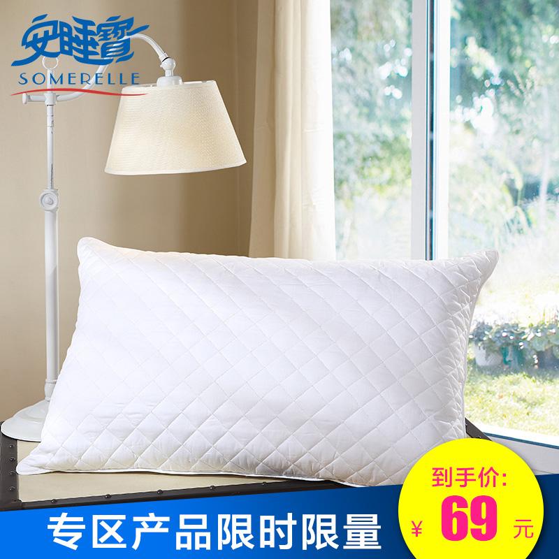 安睡宝枕头枕芯S50128A