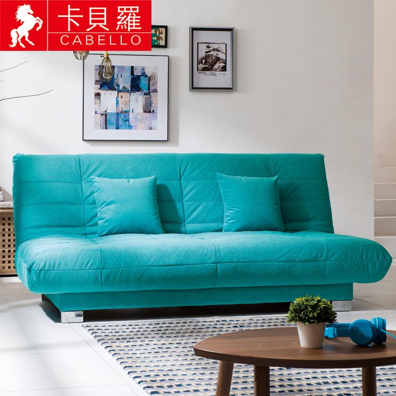 卡贝罗美式布沙发