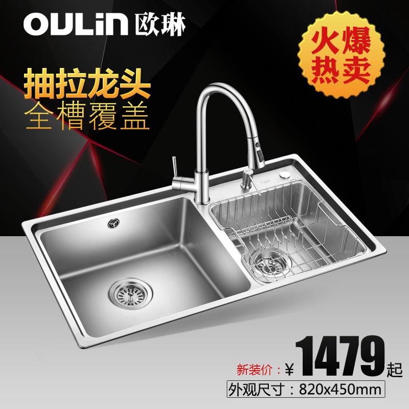欧琳不锈钢水槽双槽OLWGJ003