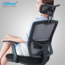 Кресло для персонала Hiboss