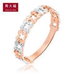 聚周大福珠宝首饰典雅高贵百花齐放双色18K金戒指E 118846