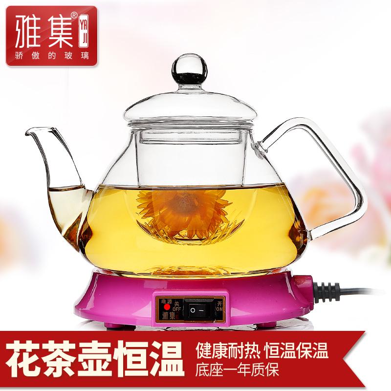 雅集扁壶保温玻璃茶具TU12101001218