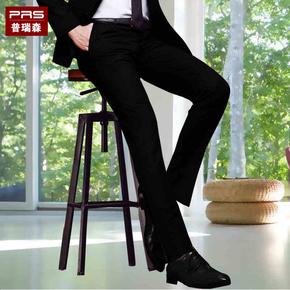 男士西裤秋冬季厚款修身休闲商务宽松中青年加绒保暖西服正装裤子