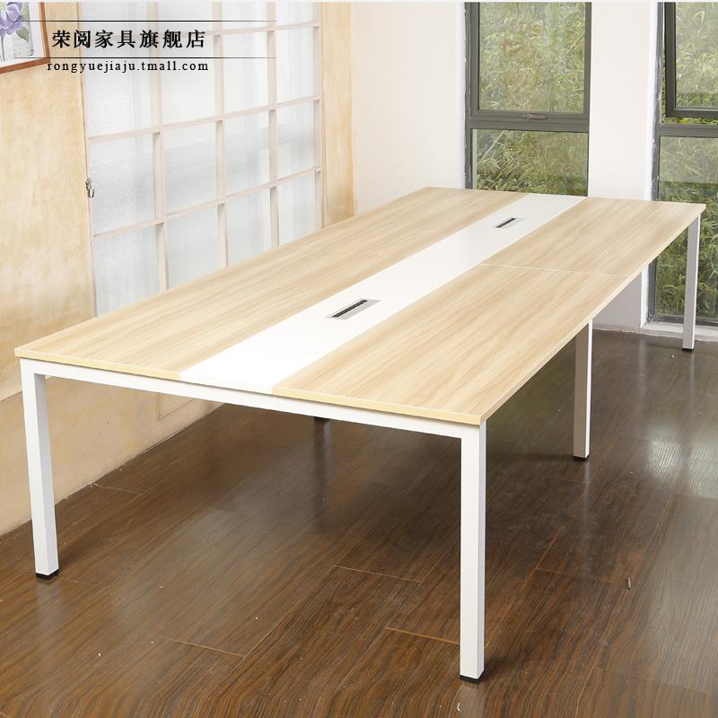荣阅家具大小型会议桌fy-001