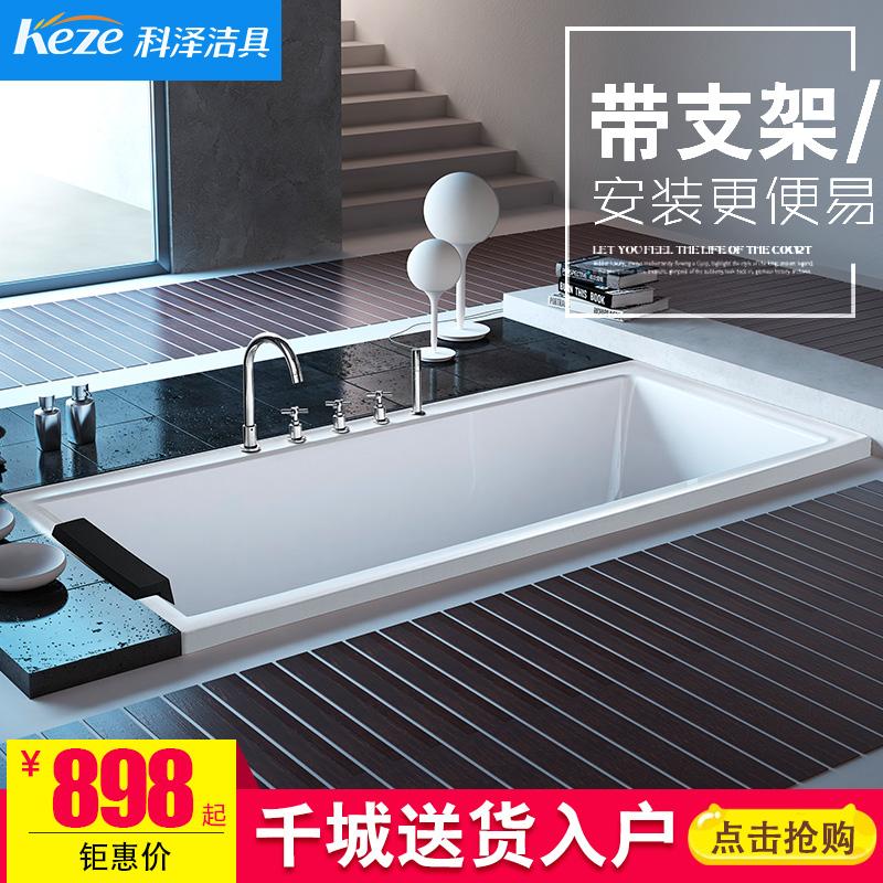科泽嵌入式浴缸KE6089