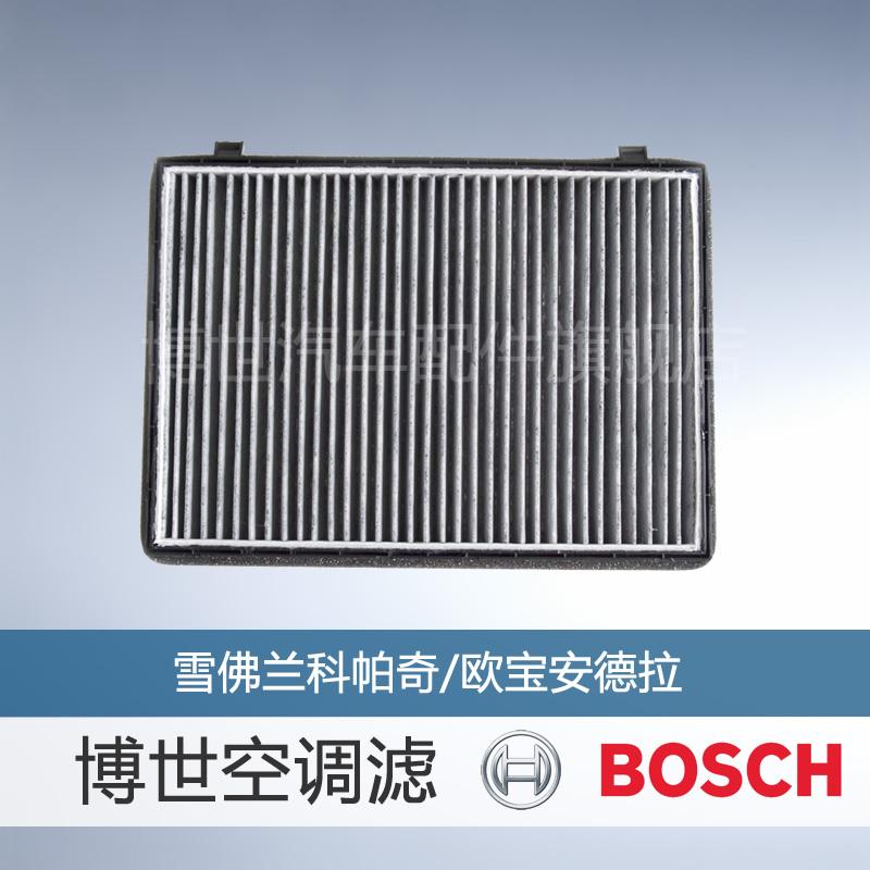 博世双效活性炭空调滤芯适0986AF4253