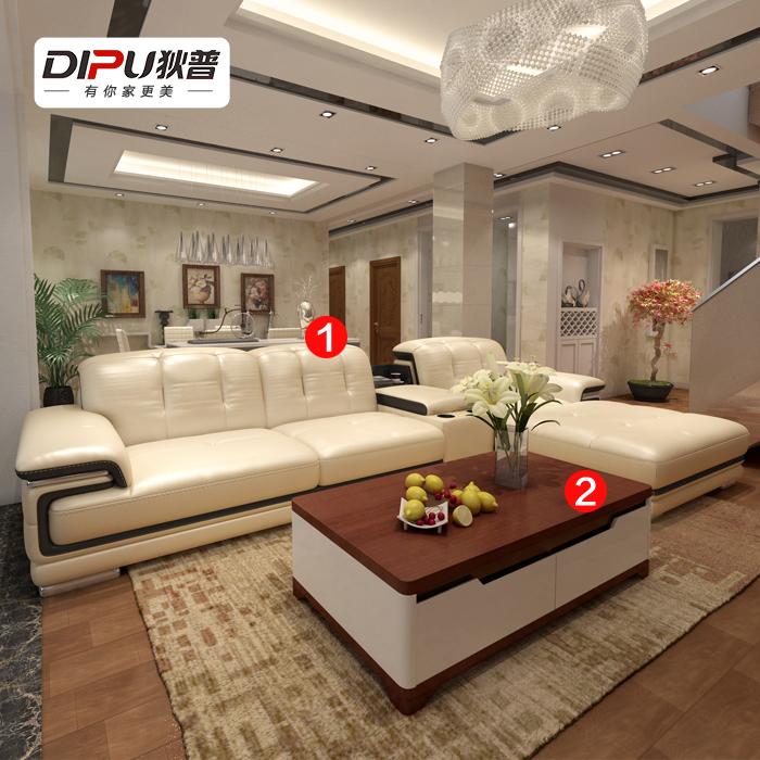狄普成套家具真皮沙发5699