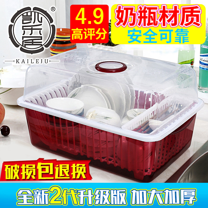 Cupboard plastic kitchen drain bowl with lid tableware for Cutlery storage with lid