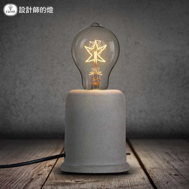 设计师的灯复古美式混凝土水泥台灯SJS-LOO4-2