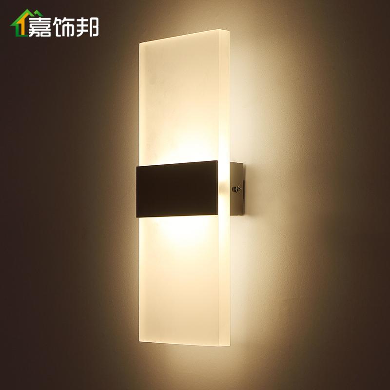 嘉饰邦简约现代北欧壁灯A58-8059