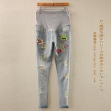 孕妇春装 韩版新款春秋孕妇装   托腹长裤