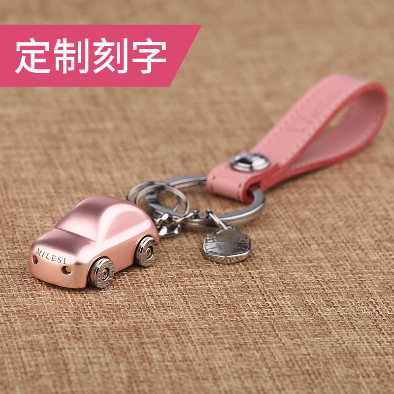 Personalized custom lettering keychain men and women car pendant key chain ring set advertising company gift LOGO