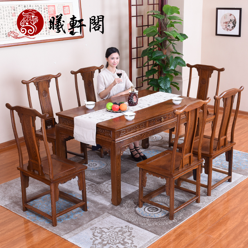 曦轩阁家具红木餐桌jcm-czy8723