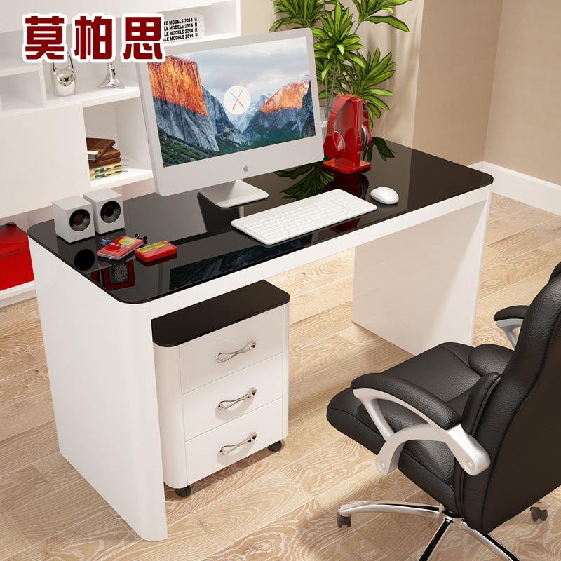 莫柏思现代烤漆电脑桌MBS1206