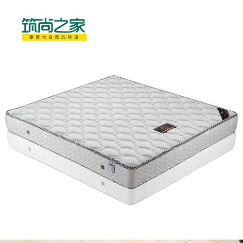 筑尚之家环保零甲醛椰棕垫 弹簧可拆洗老人床垫 1.51.8米席梦思