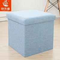 快乐鱼正方形多功能收纳凳可坐人储物凳子折叠箱盒客厅沙发换鞋凳