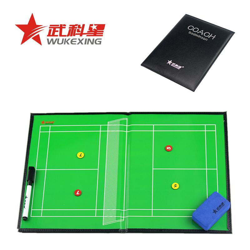 Покрытие для спортплощадок Wu Branch Star WUKEXING 6050