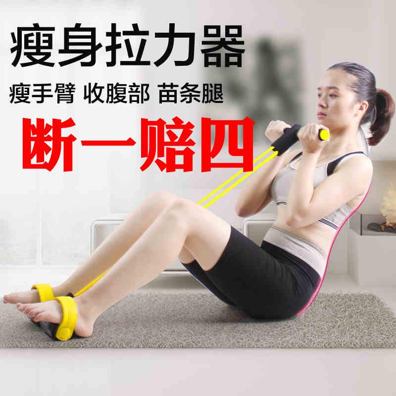 仰卧起坐拉力器拉力绳弹力绳家用瘦身男女训练瘦肚子健身运动器材
