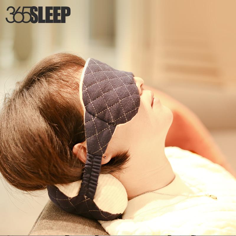 365sleep护颈枕脖子u型枕成人旅行枕u形颈椎枕头枕飞机枕遮光眼罩