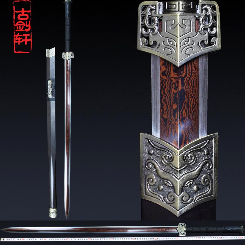 30寸花纹钢八面汉剑龙泉剑长剑硬剑兵器未开刃-龙泉古剑轩宝剑