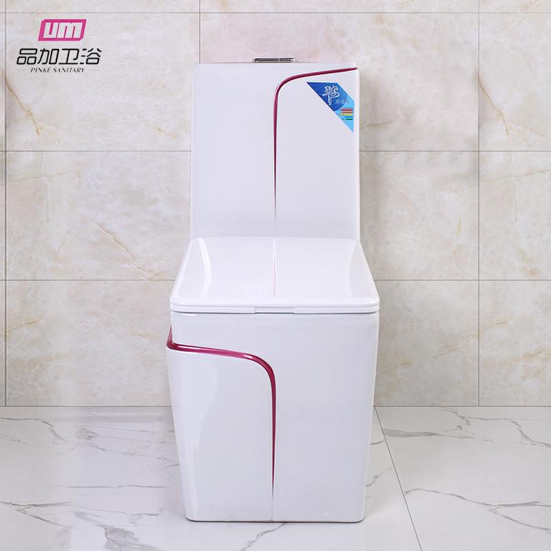 品加卫浴连体式彩色马桶ZT04