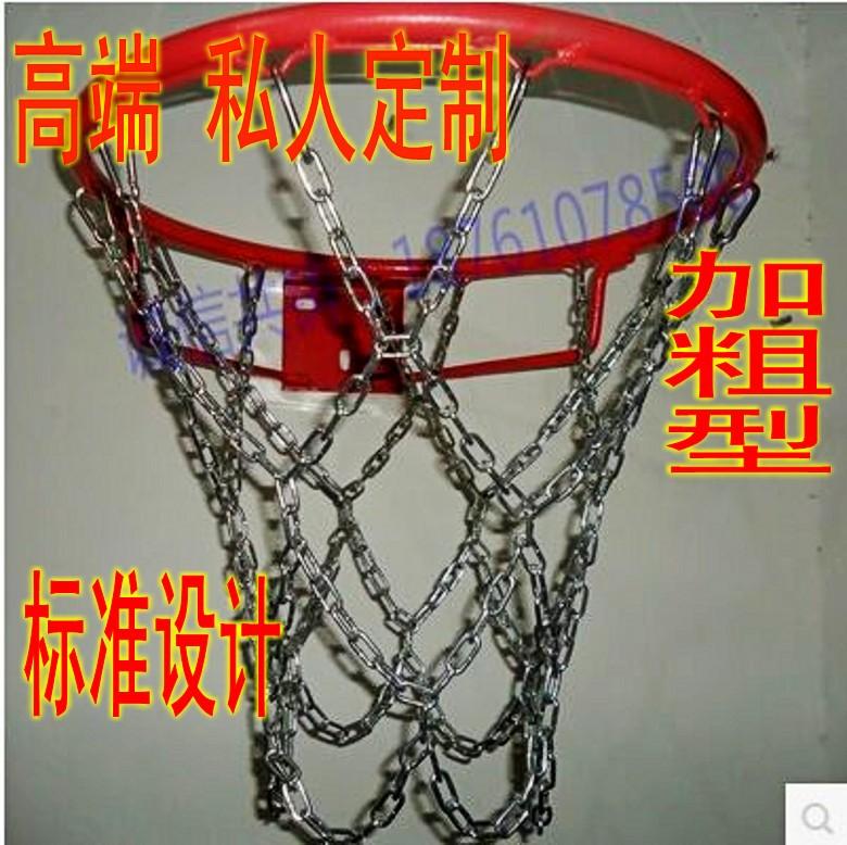 Железная сетка для баскетбольного кольца , Бесплатное хранилище фотографий