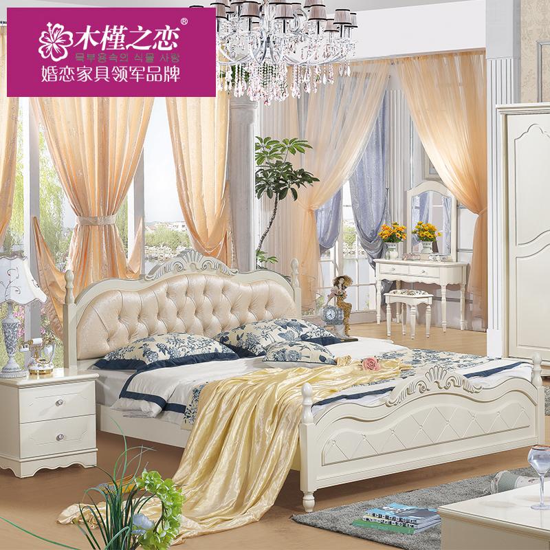木槿之恋韩式皮艺床BT808