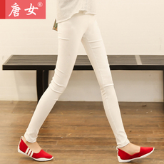 Leggings Tang Nv Nine color pants