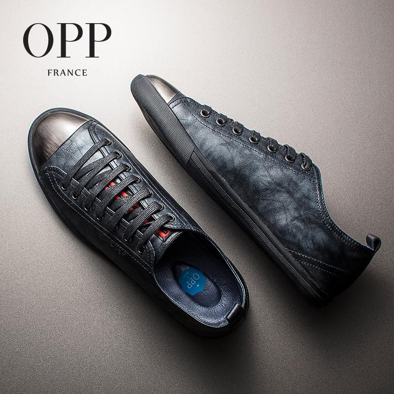OPP男鞋夏季板鞋男士英伦透气牛皮时尚青年休闲鞋真皮百搭潮鞋子