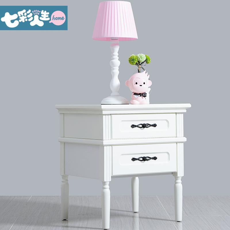 七彩人生纯色儿童床头柜ME1303